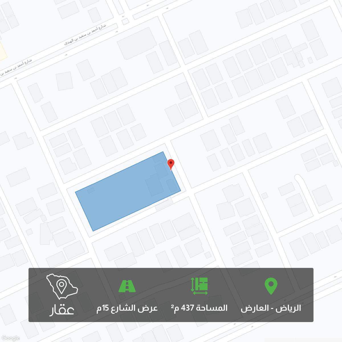 أرض للبيع في شارع أبي محمد المحلي ، حي العارض ، الرياض ، الرياض