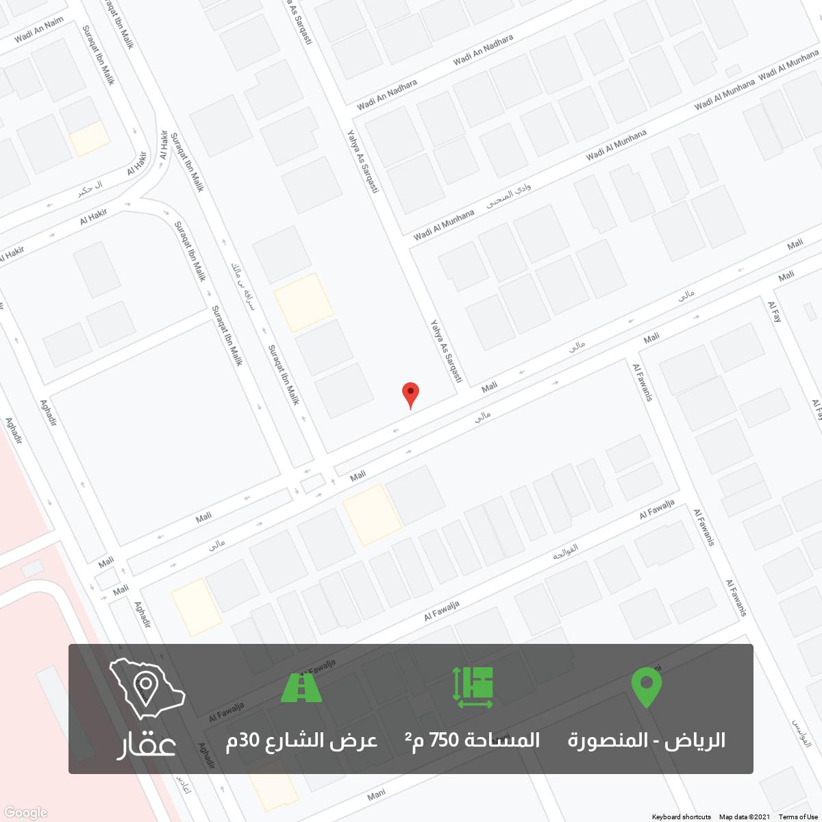 أرض للبيع في شارع مالي ، حي المنصورة ، الرياض ، الرياض