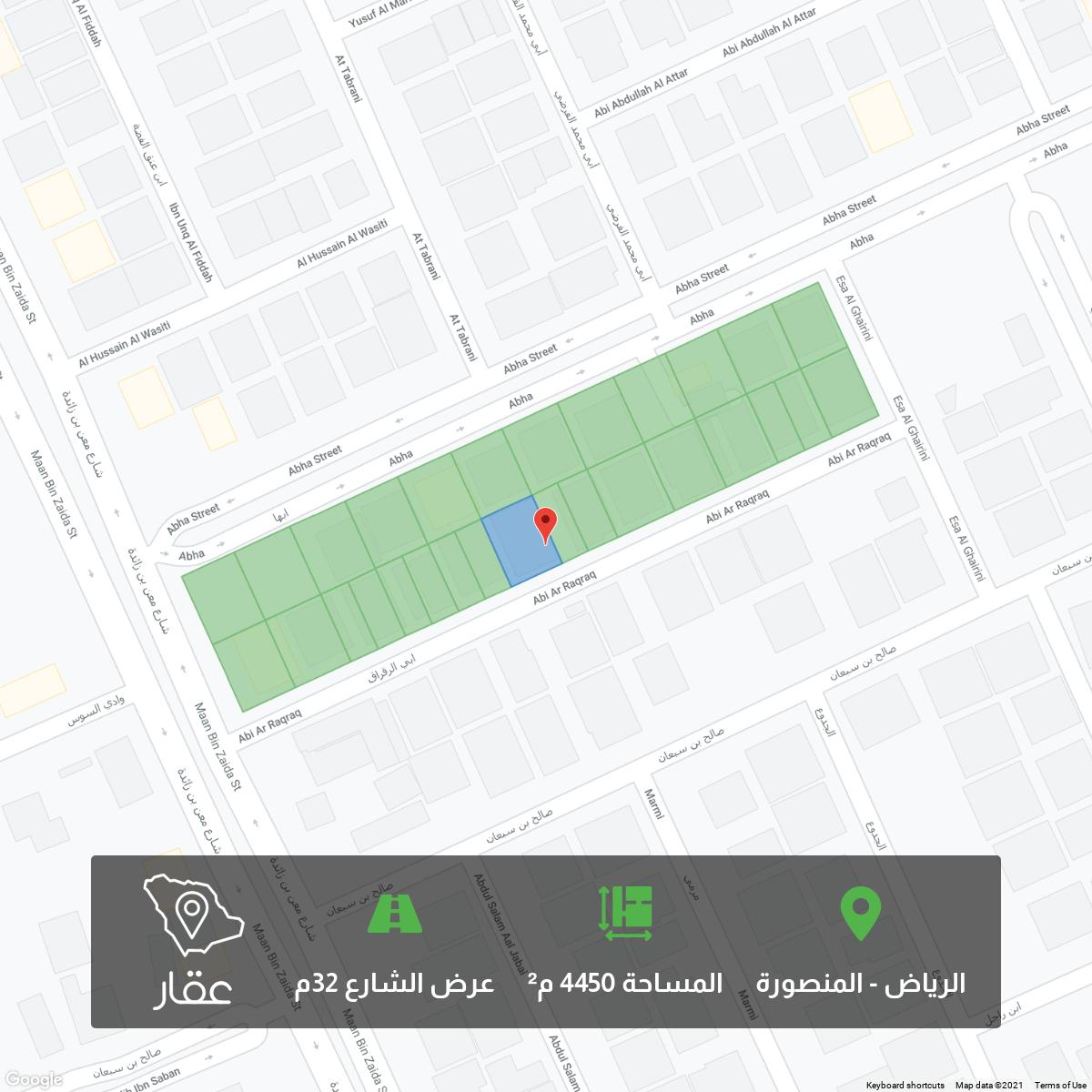 أرض للبيع في شارع ابي الرقراق ، حي المنصورة ، الرياض ، الرياض