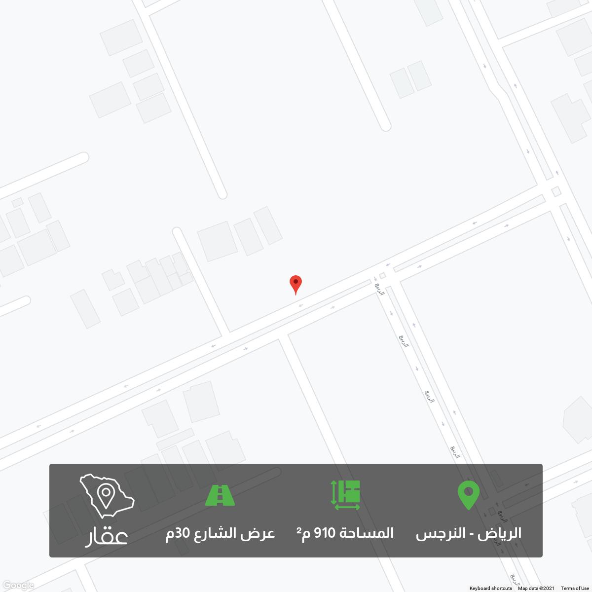 أرض للبيع في شارع الربيع ، حي النرجس ، الرياض ، الرياض