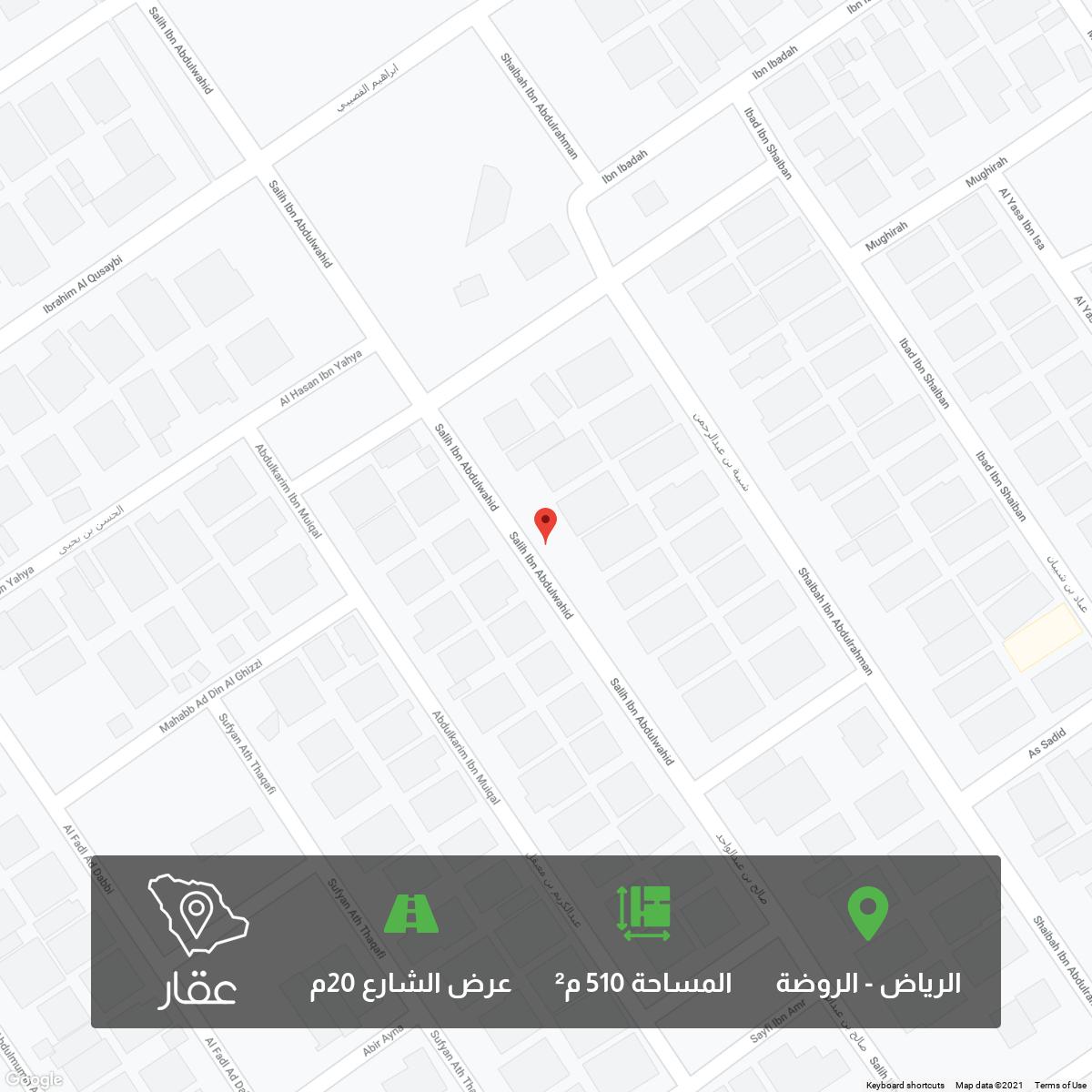 أرض للبيع في شارع صالح بن عبدالواحد ، حي الروضة ، الرياض ، الرياض