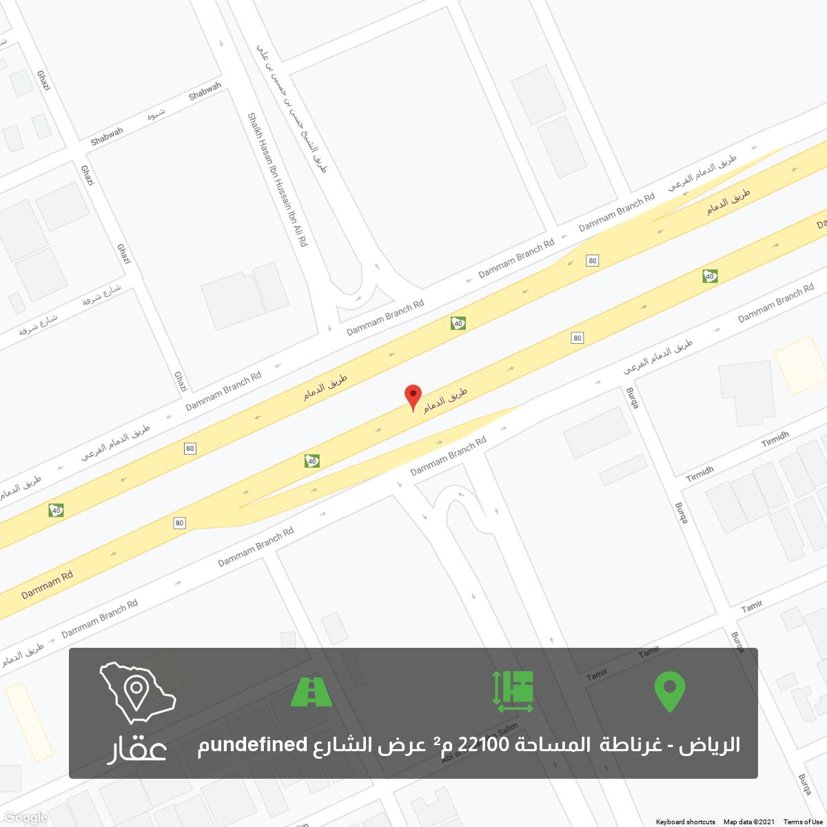 أرض للبيع في طريق الدمام الفرعي ، حي غرناطة ، الرياض ، الرياض