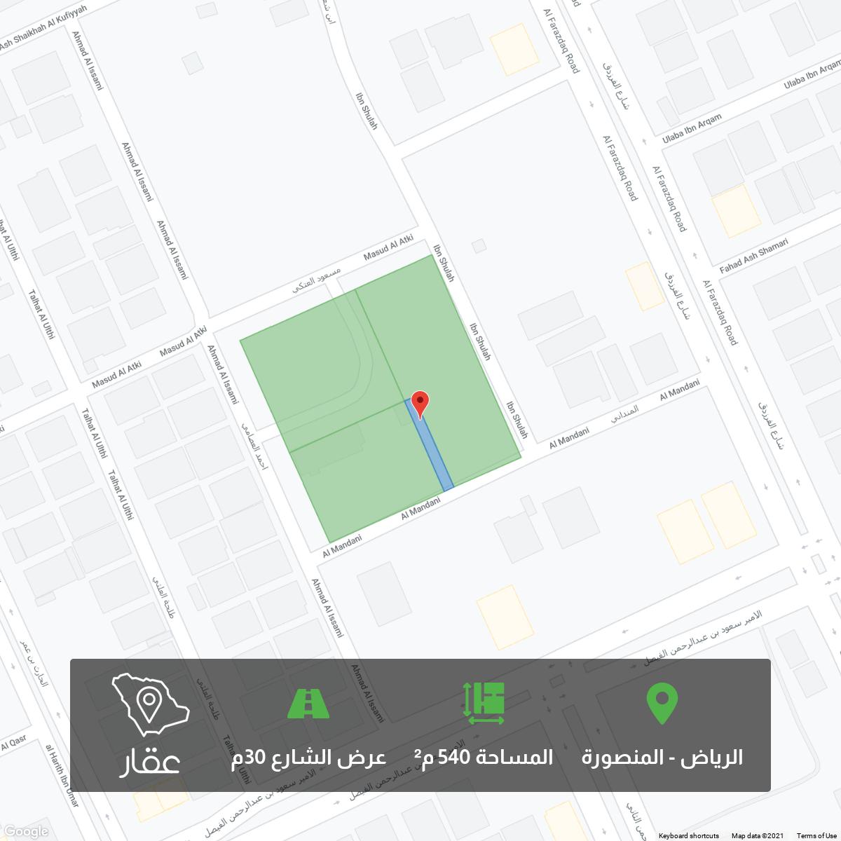 أرض للبيع في شارع احمد العصامي ، حي المنصورة ، الرياض ، الرياض