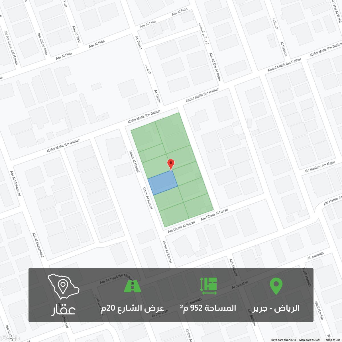 أرض للبيع في حي ، شارع ام الكمال ، حي جرير ، الرياض ، الرياض