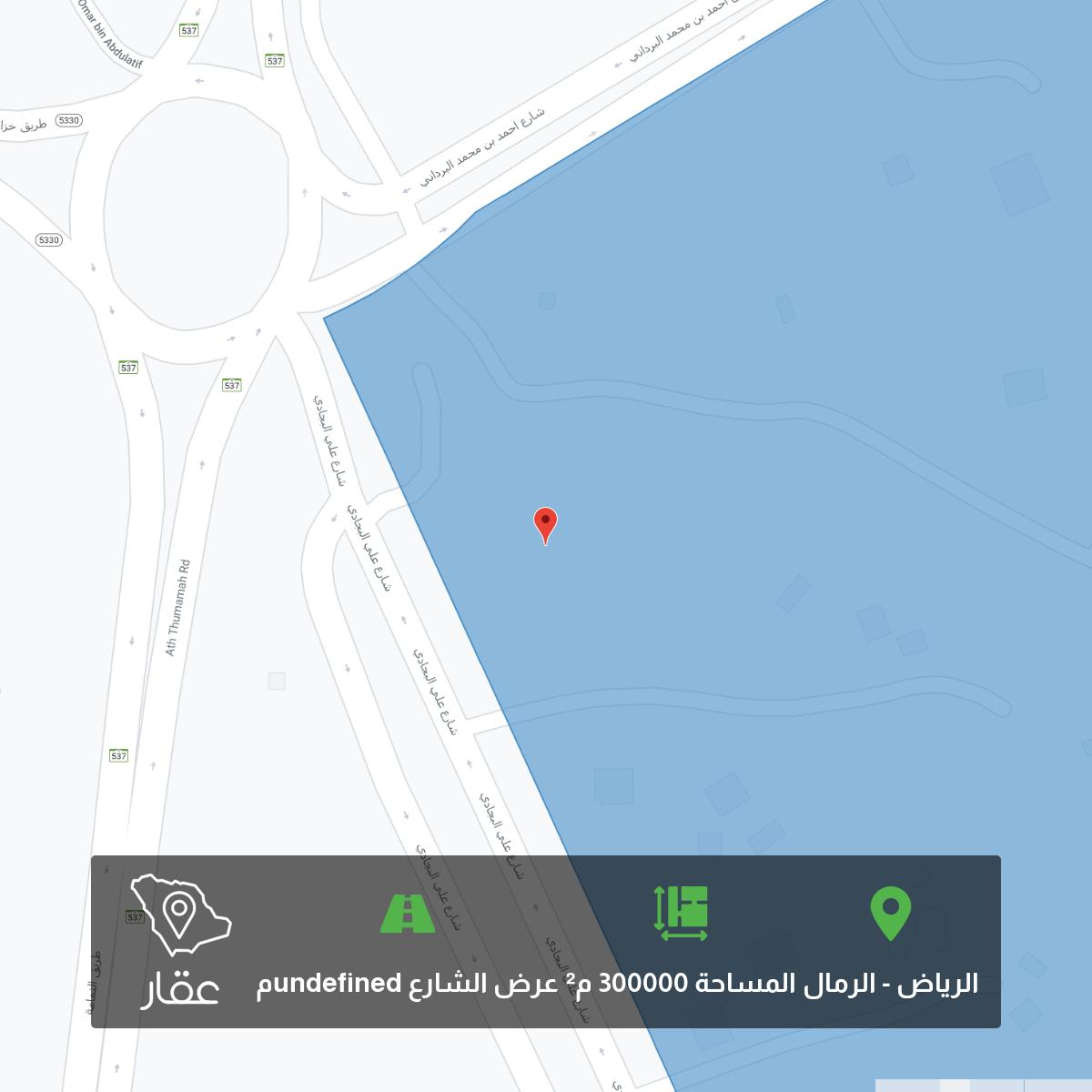 أرض للبيع في شارع علي البجادي ، حي الرمال ، الرياض ، الرياض