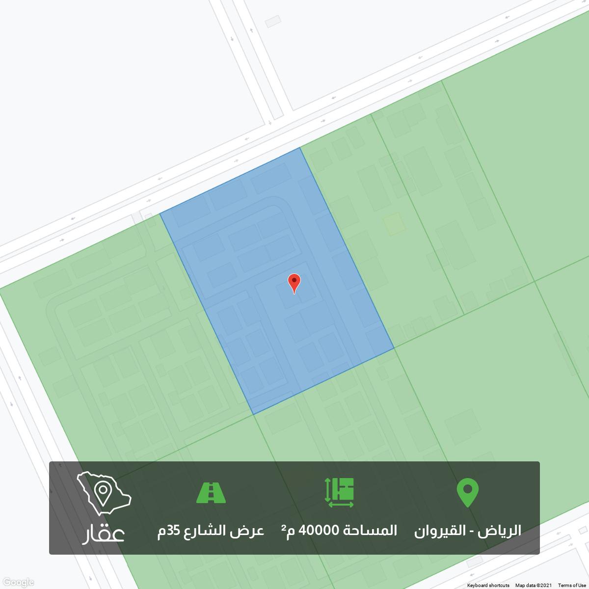 أرض للبيع في شارع الصليبخات ، حي القيروان ، الرياض ، الرياض