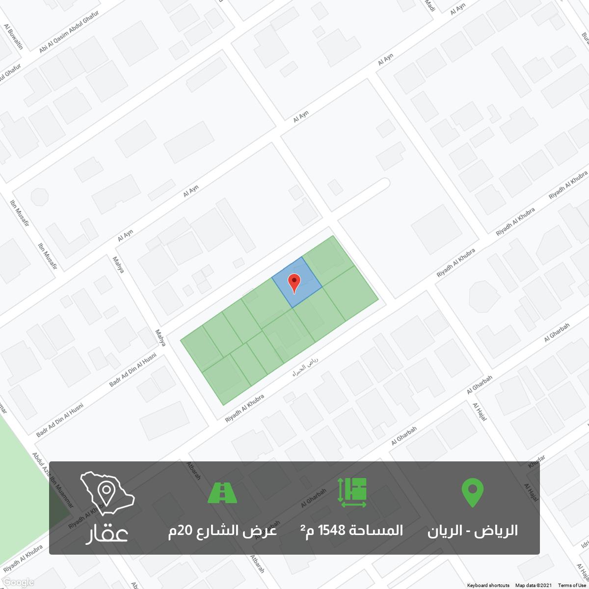 أرض للبيع في شارع رياض الخبراء ، حي الريان ، الرياض ، الرياض