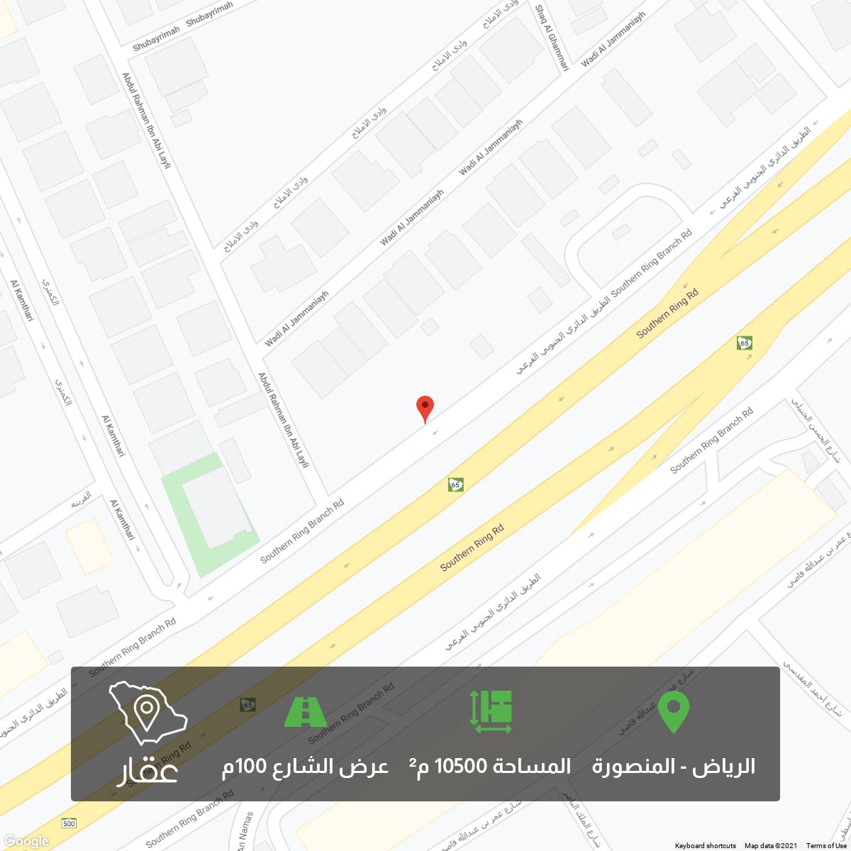 أرض للبيع في حي ، الطريق الدائري الجنوبي ، حي المنصورة ، الرياض ، الرياض