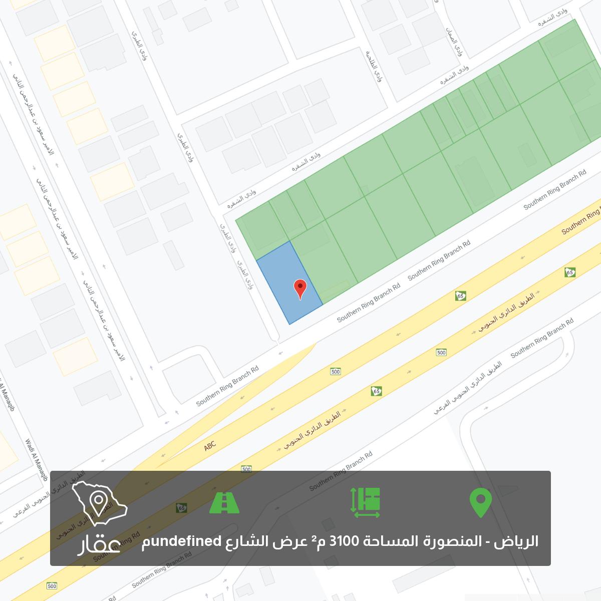 أرض للبيع في الطريق الدائري الجنوبي الفرعي ، حي المنصورة ، الرياض ، الرياض