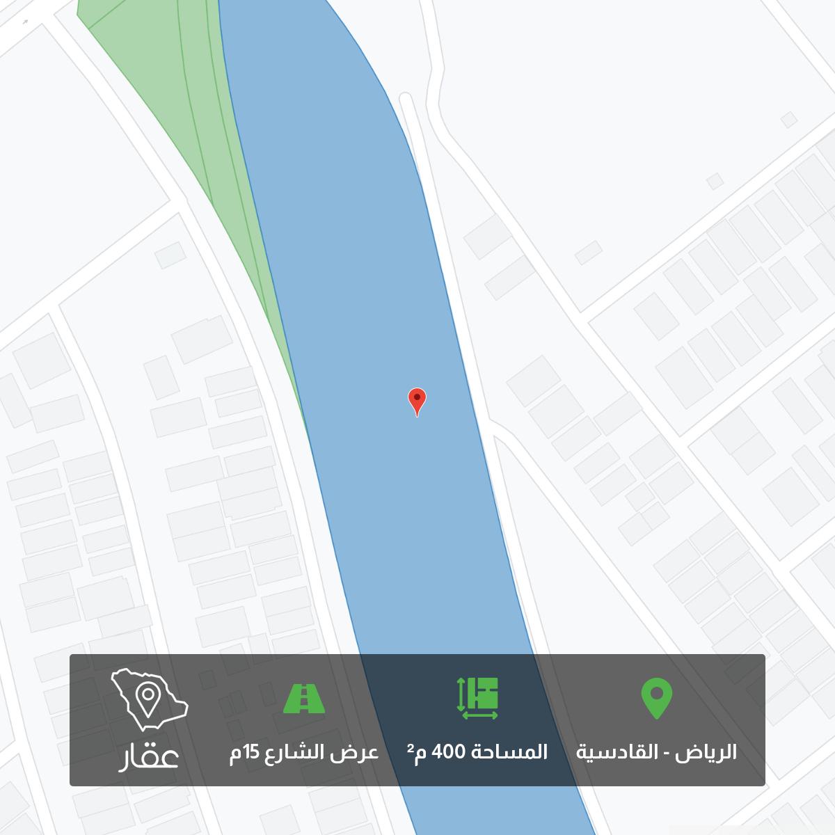 أرض للبيع في شارع الوصابي ، حي القادسية ، الرياض ، الرياض