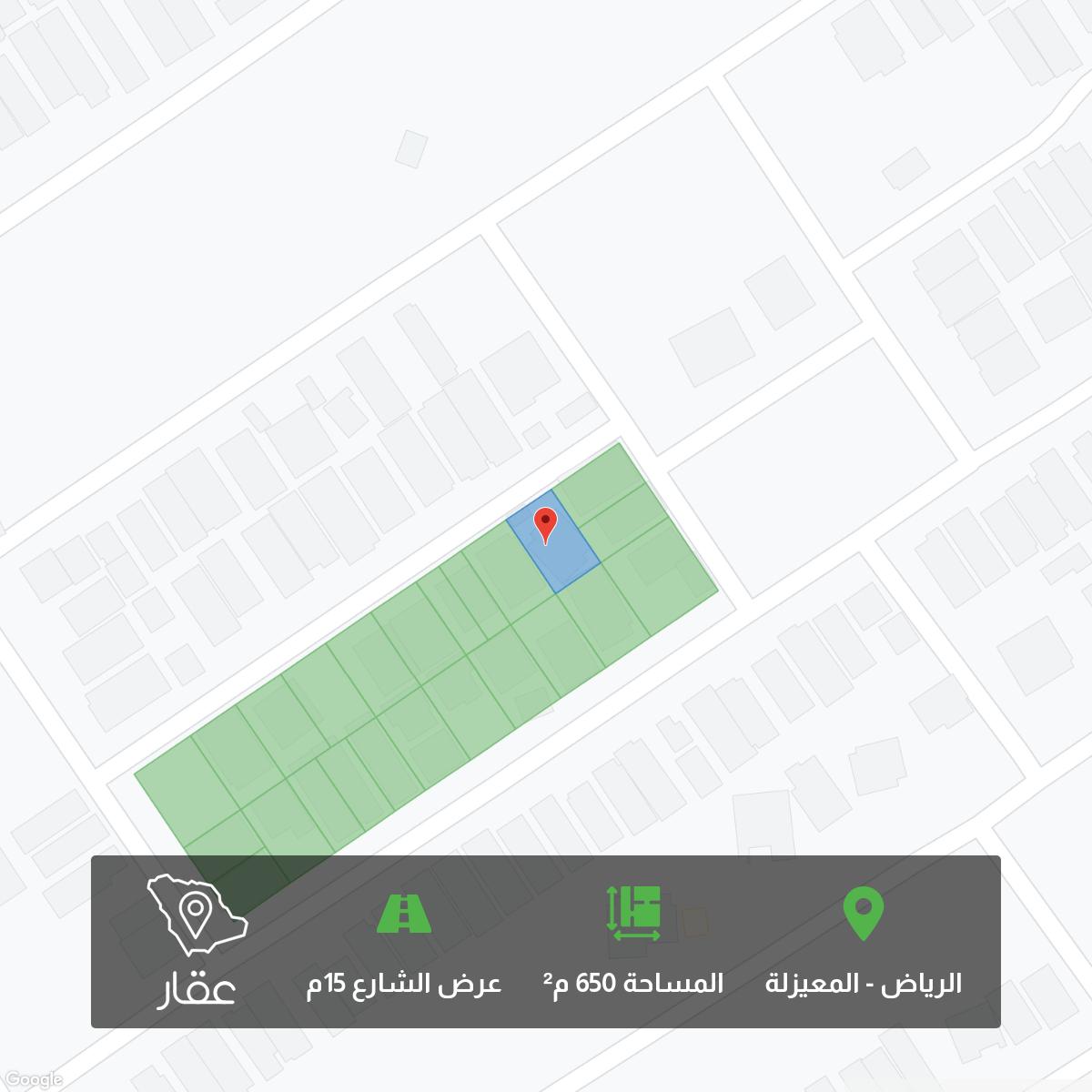 أرض للبيع في شارع الشلال ، حي المعيزيلة ، الرياض ، الرياض
