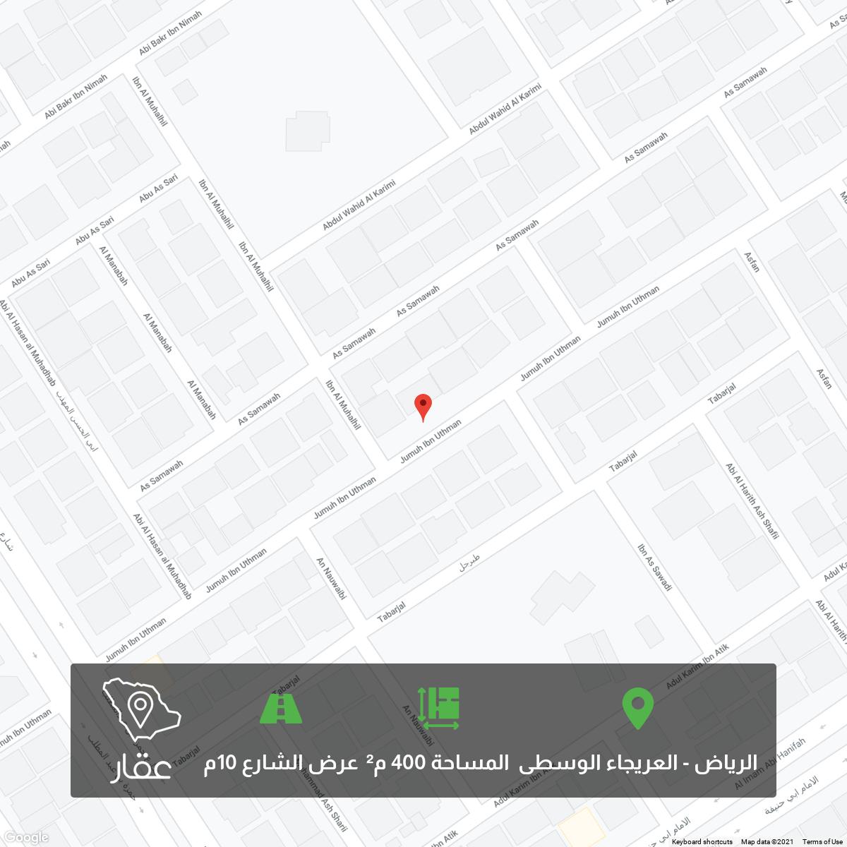 أرض للبيع في حي ، شارع جموح بن عثمان ، حي العريجاء الوسطى ، الرياض ، الرياض