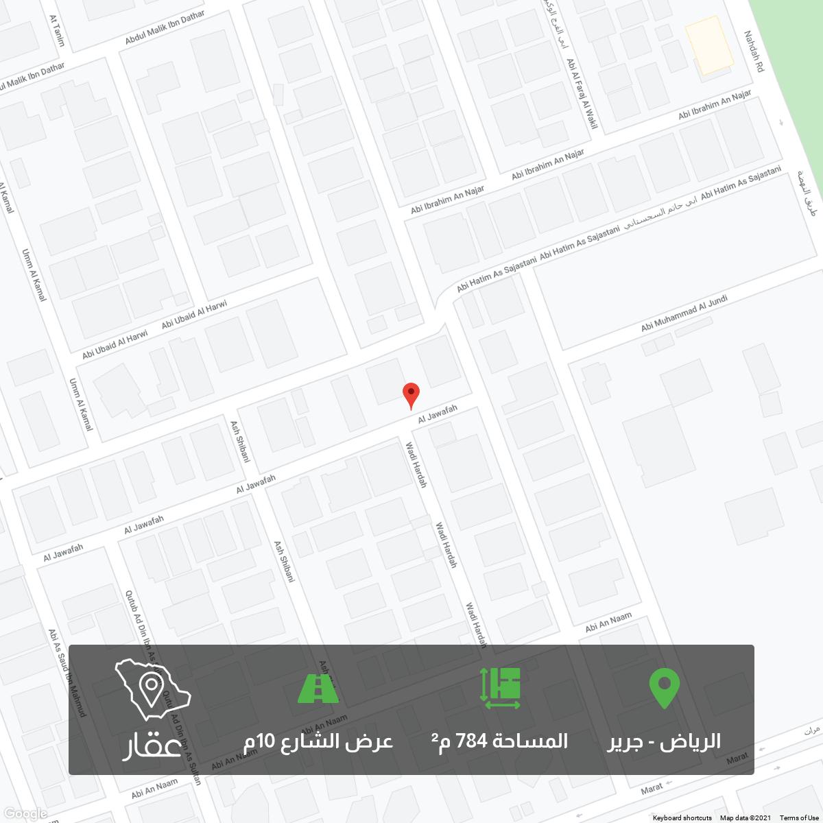 أرض للبيع في شارع الجوافة ، حي جرير ، الرياض ، الرياض