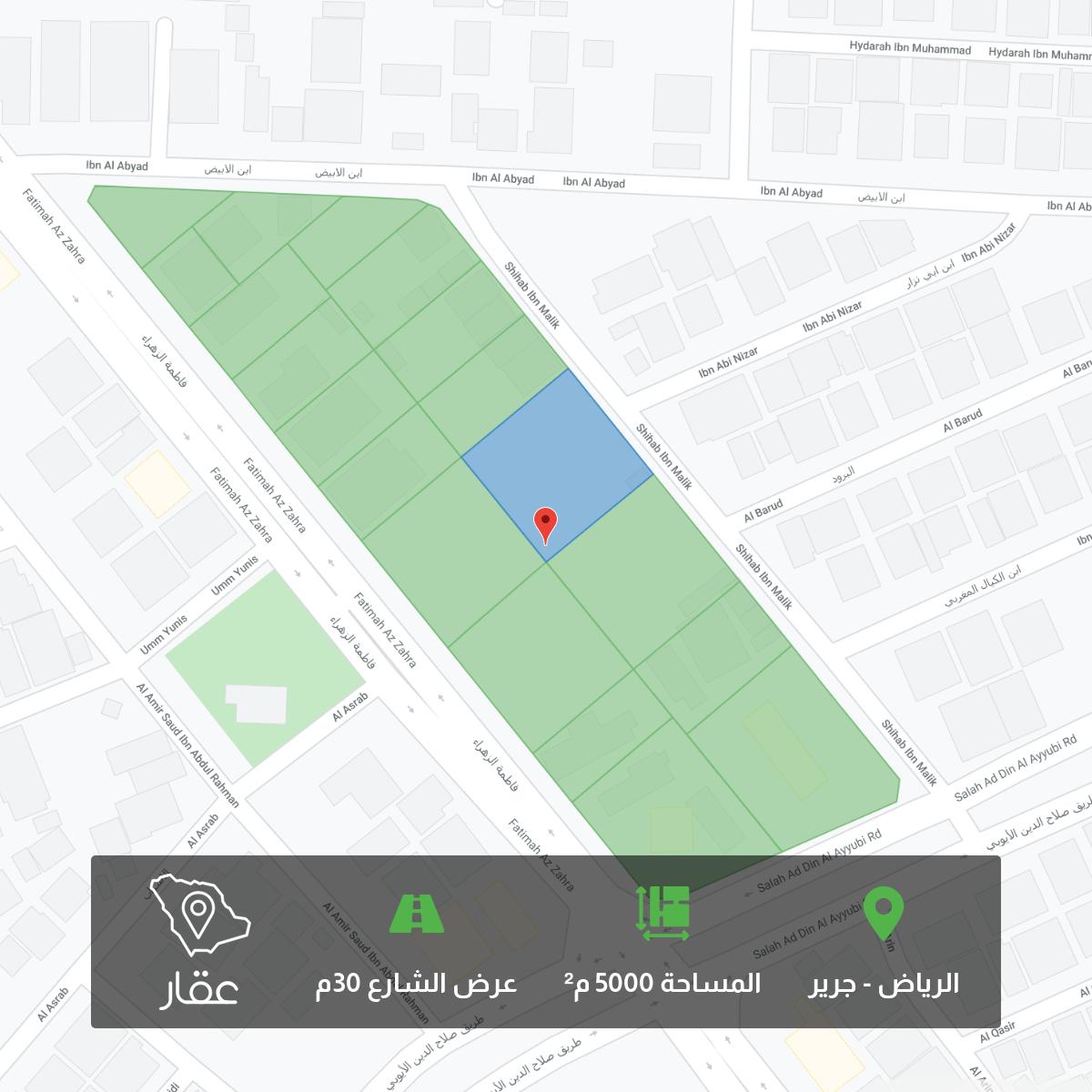 أرض للبيع في شارع فاطمة الزهراء ، حي جرير ، الرياض ، الرياض
