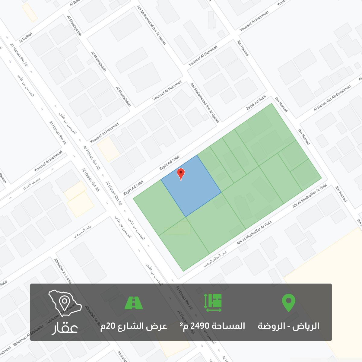 أرض للبيع في شارع زايد السبيعي ، حي الروضة ، الرياض ، الرياض
