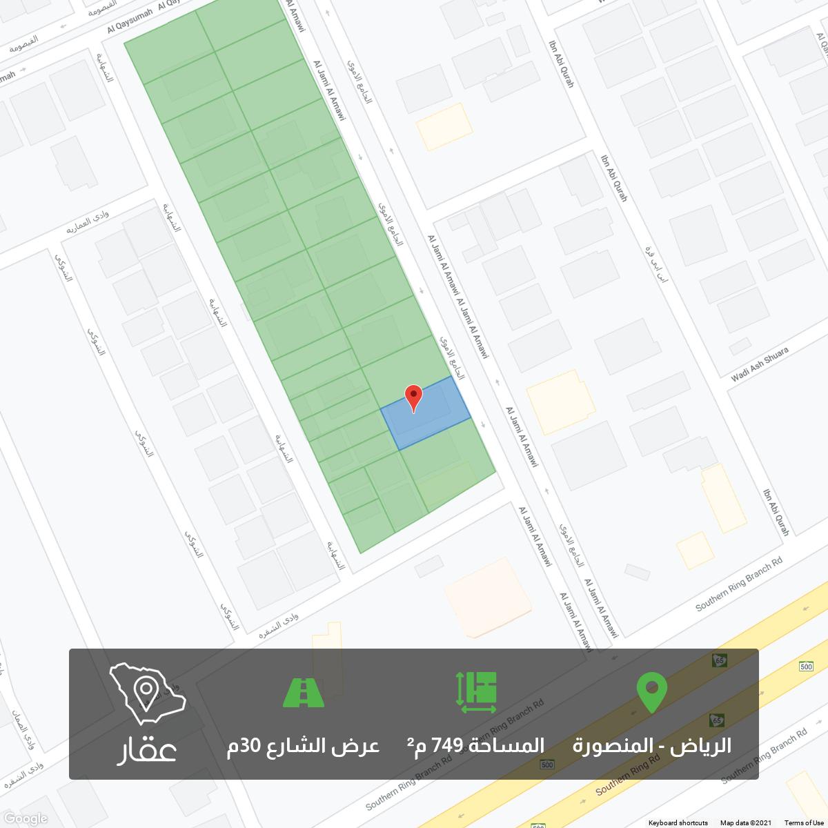 أرض للبيع في شارع الجامع الاموي ، حي المنصورة ، الرياض ، الرياض