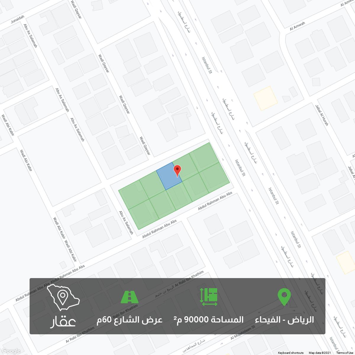 أرض للبيع في شارع البرقان ، حي الفيحاء ، الرياض ، الرياض