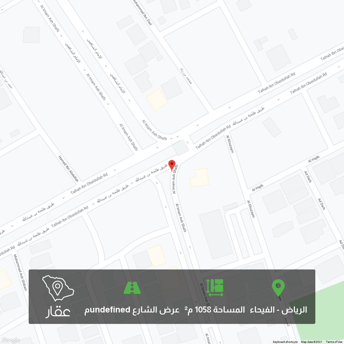 أرض للبيع في شارع طلحة بن عبدالله ، حي الفيحاء ، الرياض ، الرياض