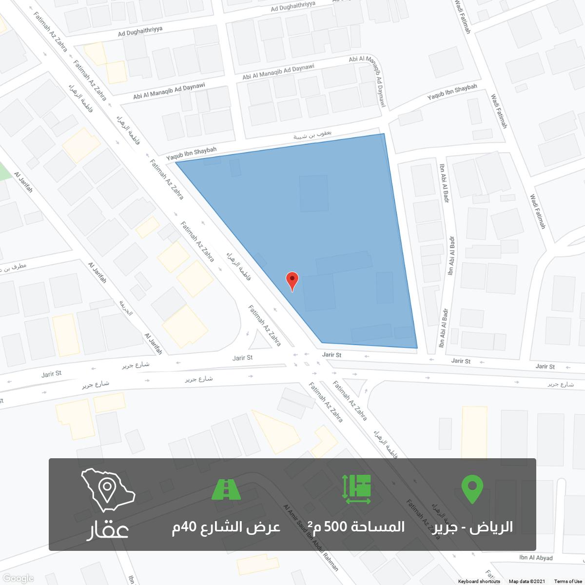 أرض للبيع في حي جرير ، الرياض ، الرياض