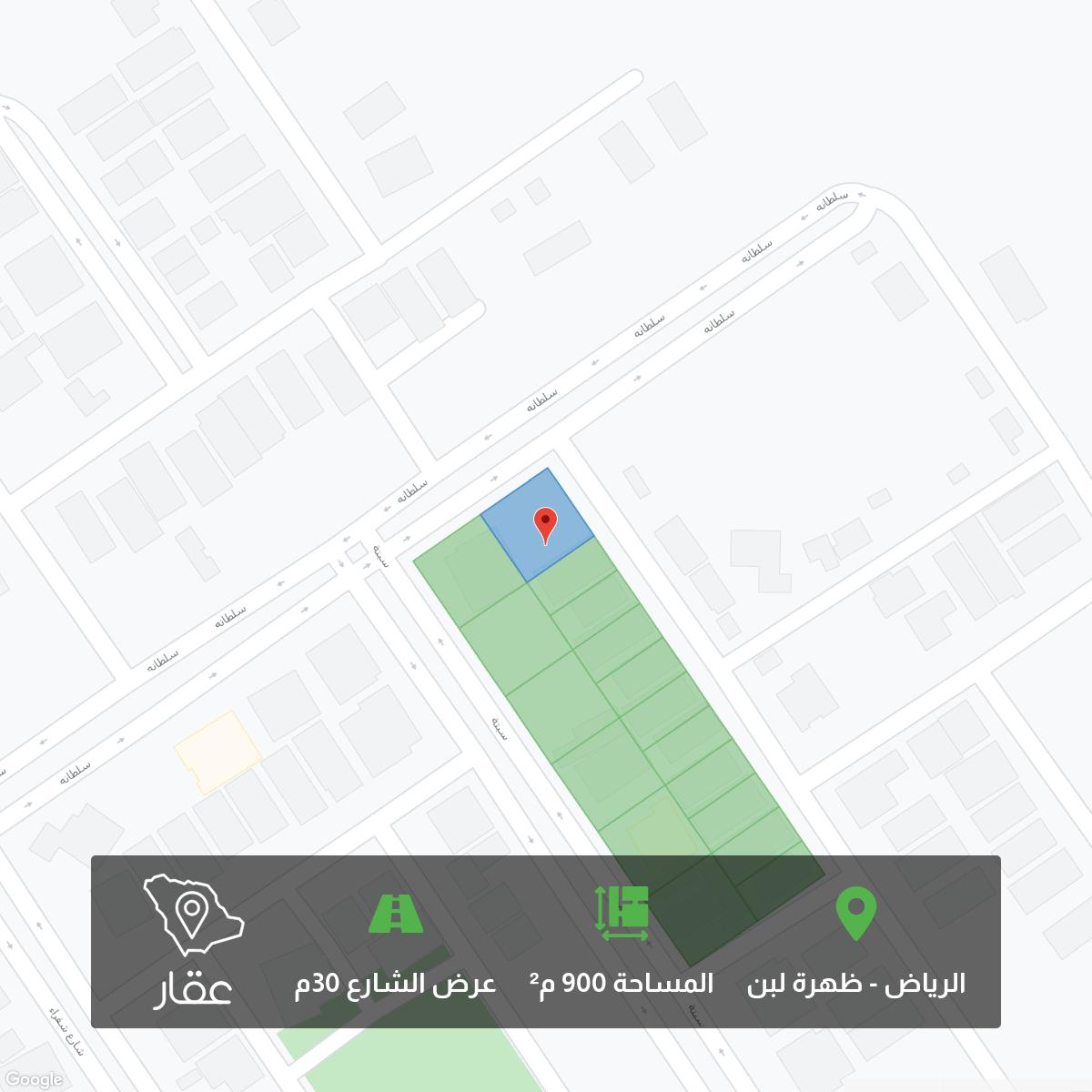 أرض للبيع في شارع سلطانه ، حي ظهرة لبن ، الرياض ، الرياض