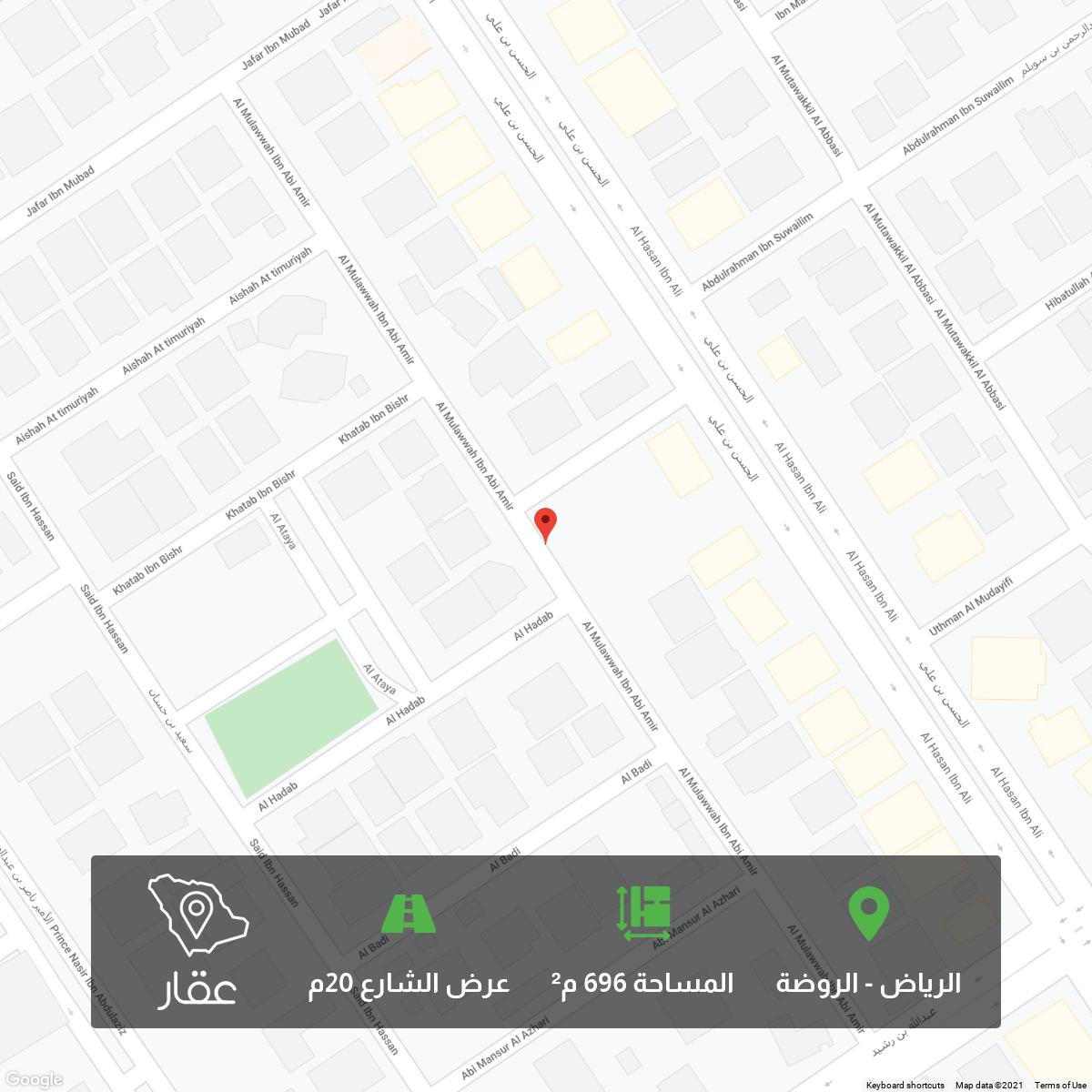 أرض للبيع في شارع الحداب ، حي الروضة ، الرياض ، الرياض