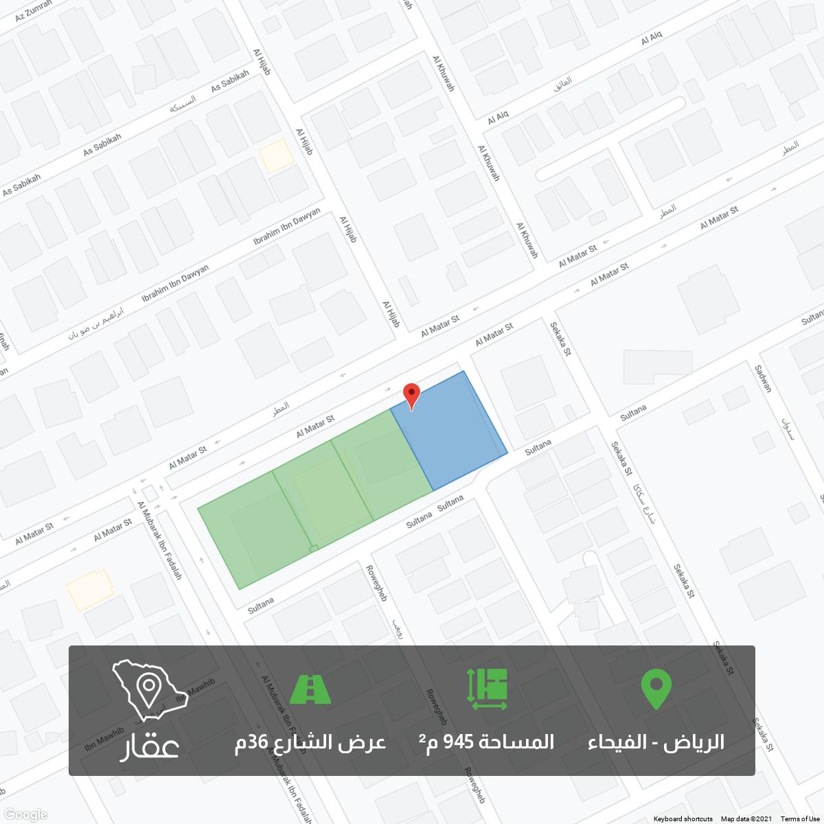 أرض للبيع في شارع المطر ، حي الفيحاء ، الرياض ، الرياض