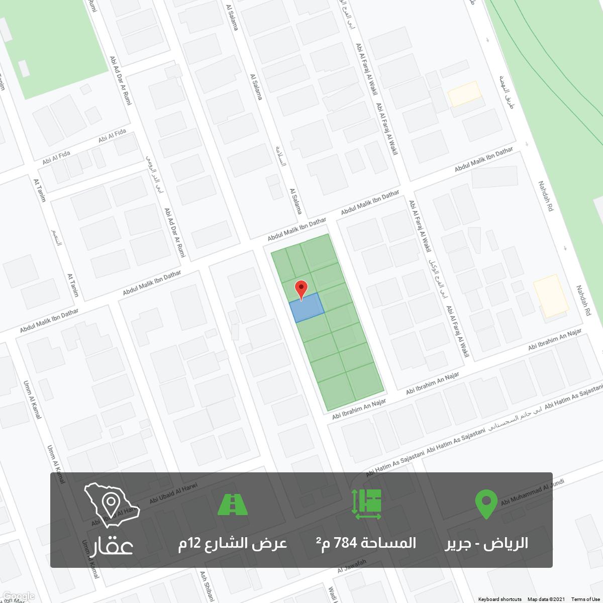 أرض للبيع في شارع ابن الخطيب ، حي جرير ، الرياض ، الرياض