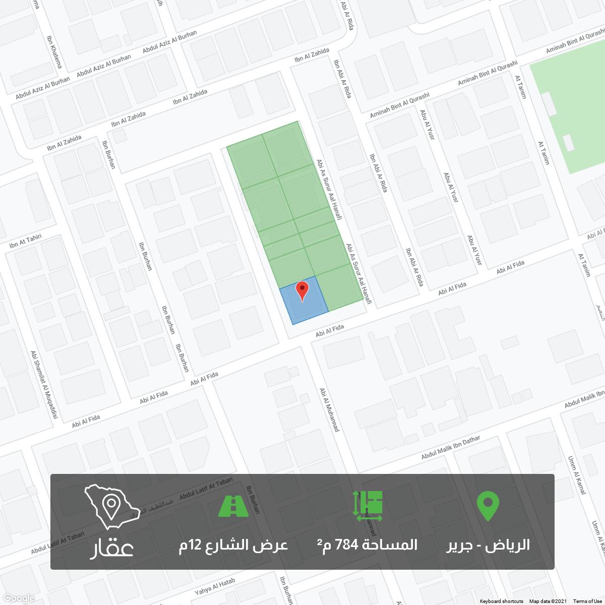 أرض للبيع في حي ، شارع ابي الفداء ، حي جرير ، الرياض ، الرياض