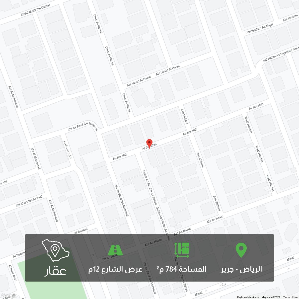 أرض للبيع في حي ، شارع قطب الدين بن السلطان ، حي جرير ، الرياض ، الرياض