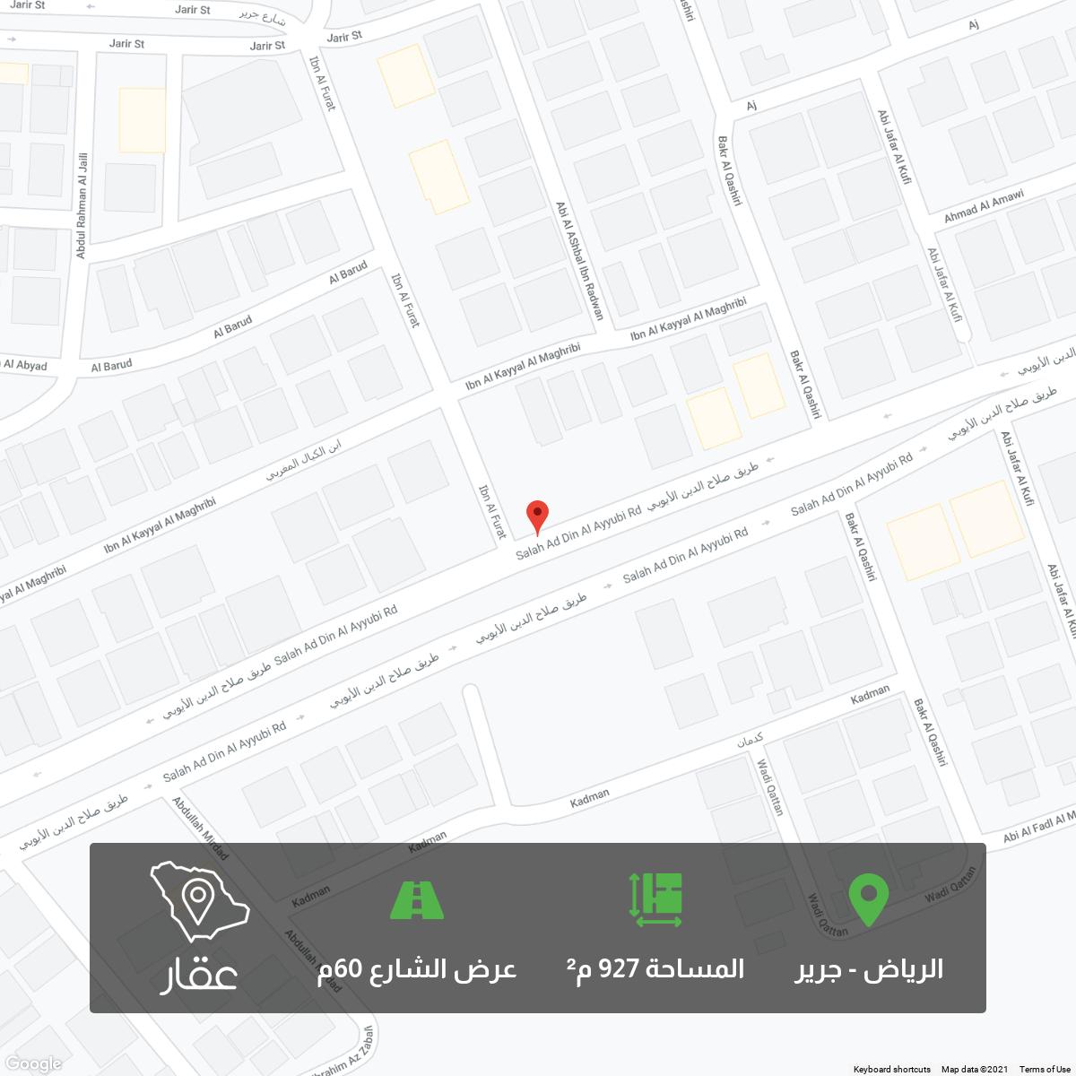 أرض للبيع في طريق صلاح الدين الايوبي الفرعي ، حي جرير ، الرياض ، الرياض