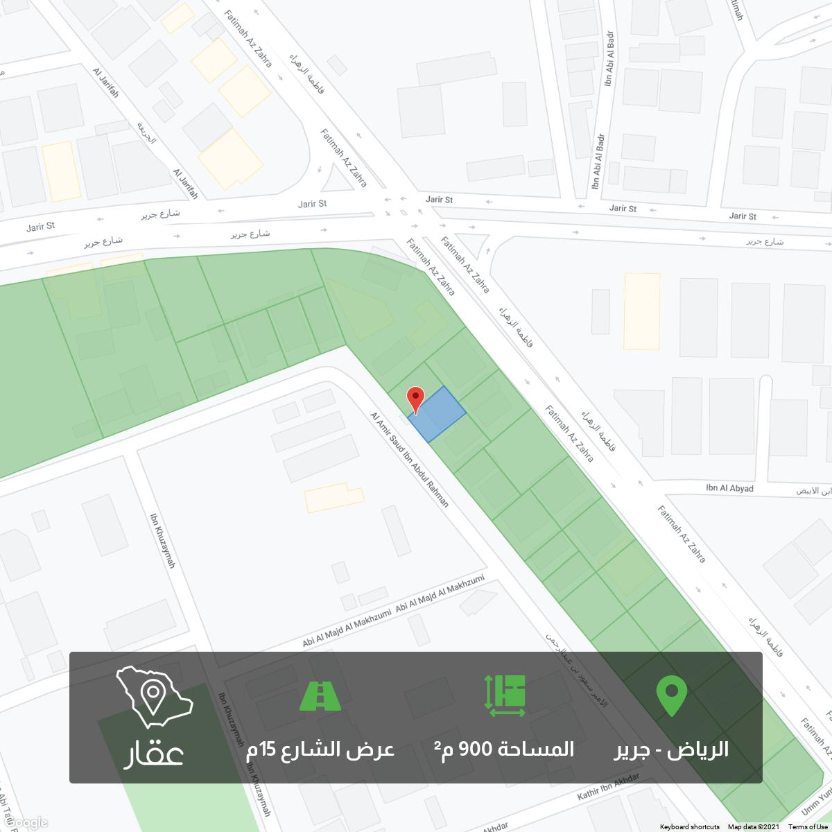 أرض للبيع في شارع الامير سعود بن عبدالرحمن ، حي جرير ، الرياض ، الرياض