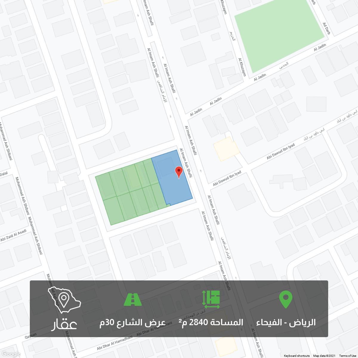 أرض للبيع في 8074-8138 ، شارع الإمام الشافعي ، حي اسلم ، الرياض