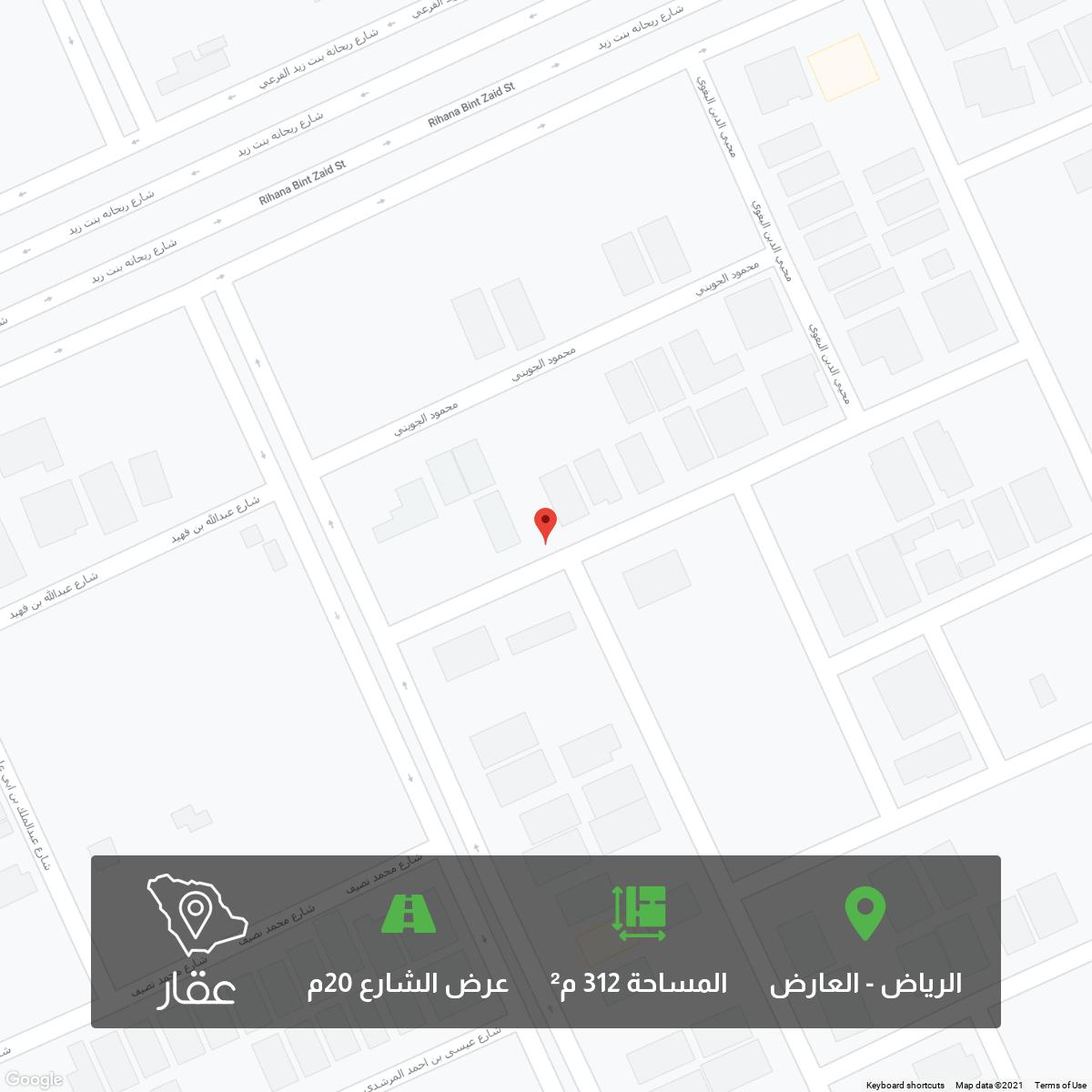 أرض للبيع في شارع محمد بن خالد ، حي العارض ، الرياض ، الرياض