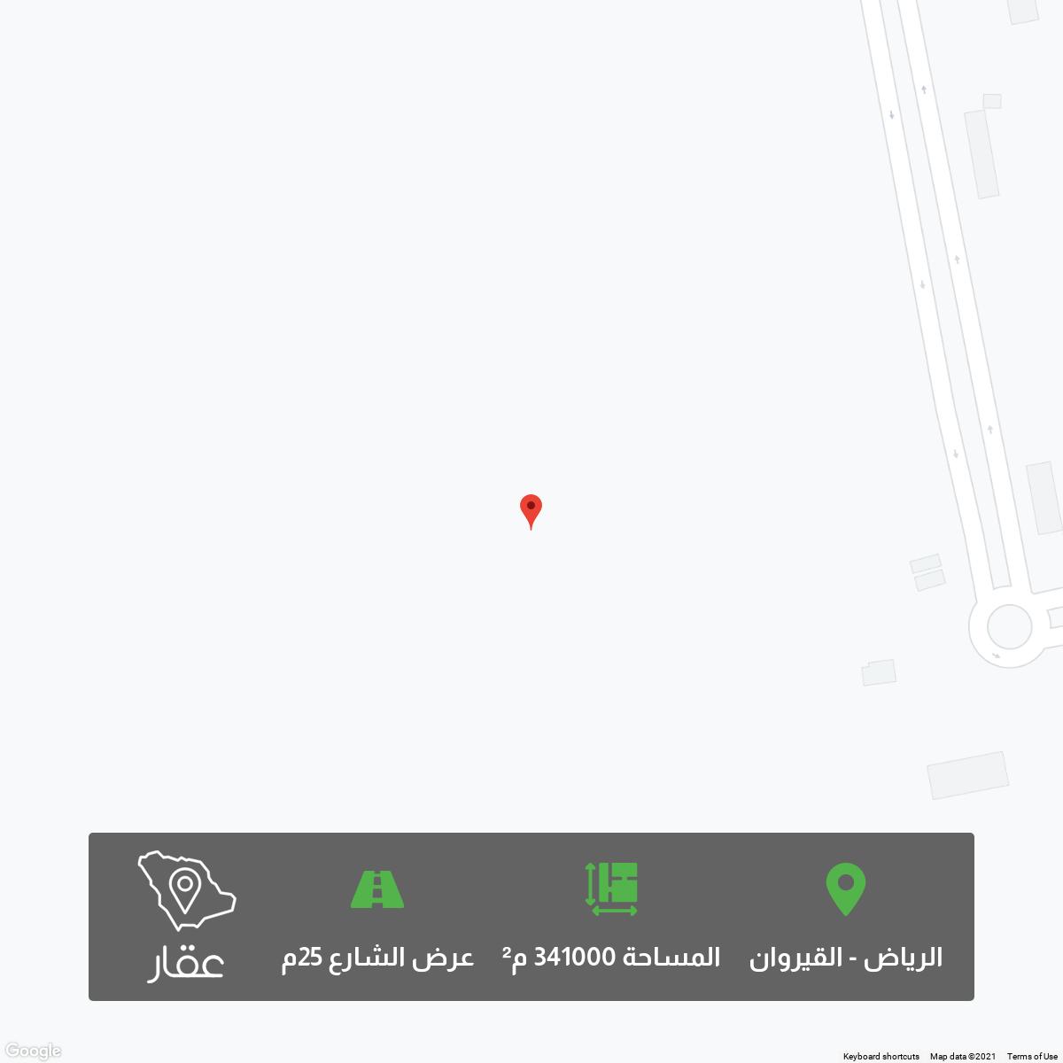 أرض للبيع في شارع اسماء بنت مالك ، حي القيروان ، الرياض ، الرياض