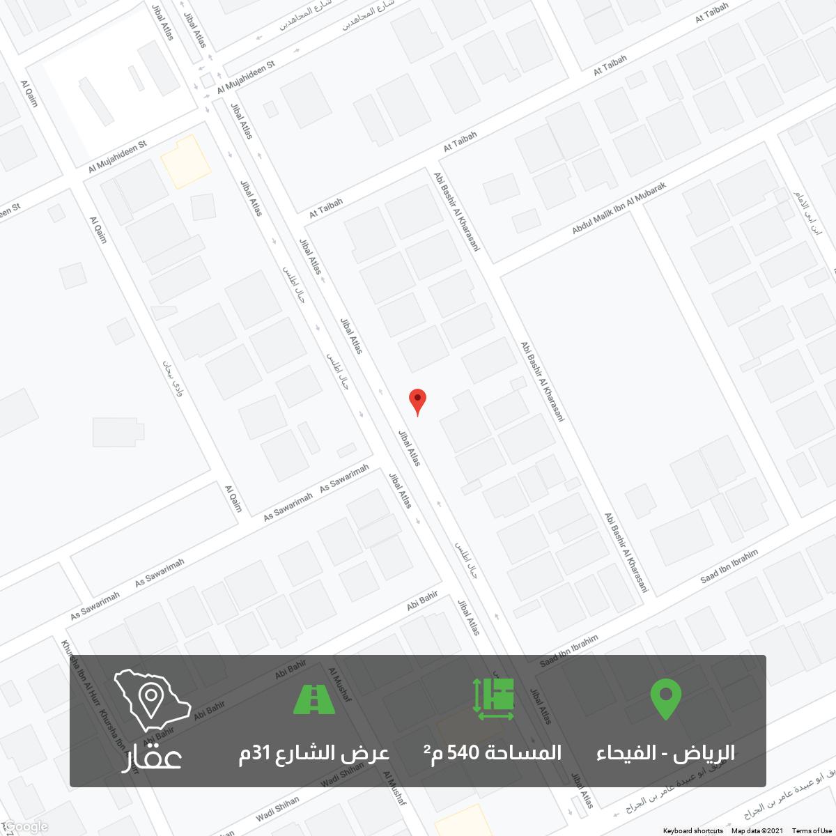 أرض للبيع في شارع جبال اطلس ، حي الفيحاء ، الرياض ، الرياض