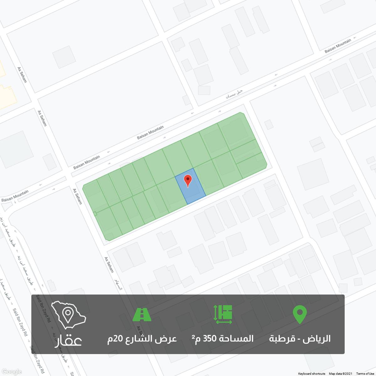 أرض للبيع في محطة كهرباء حي قرطبة ، شارع جبل خزاز ، حي قرطبة ، الرياض ، الرياض