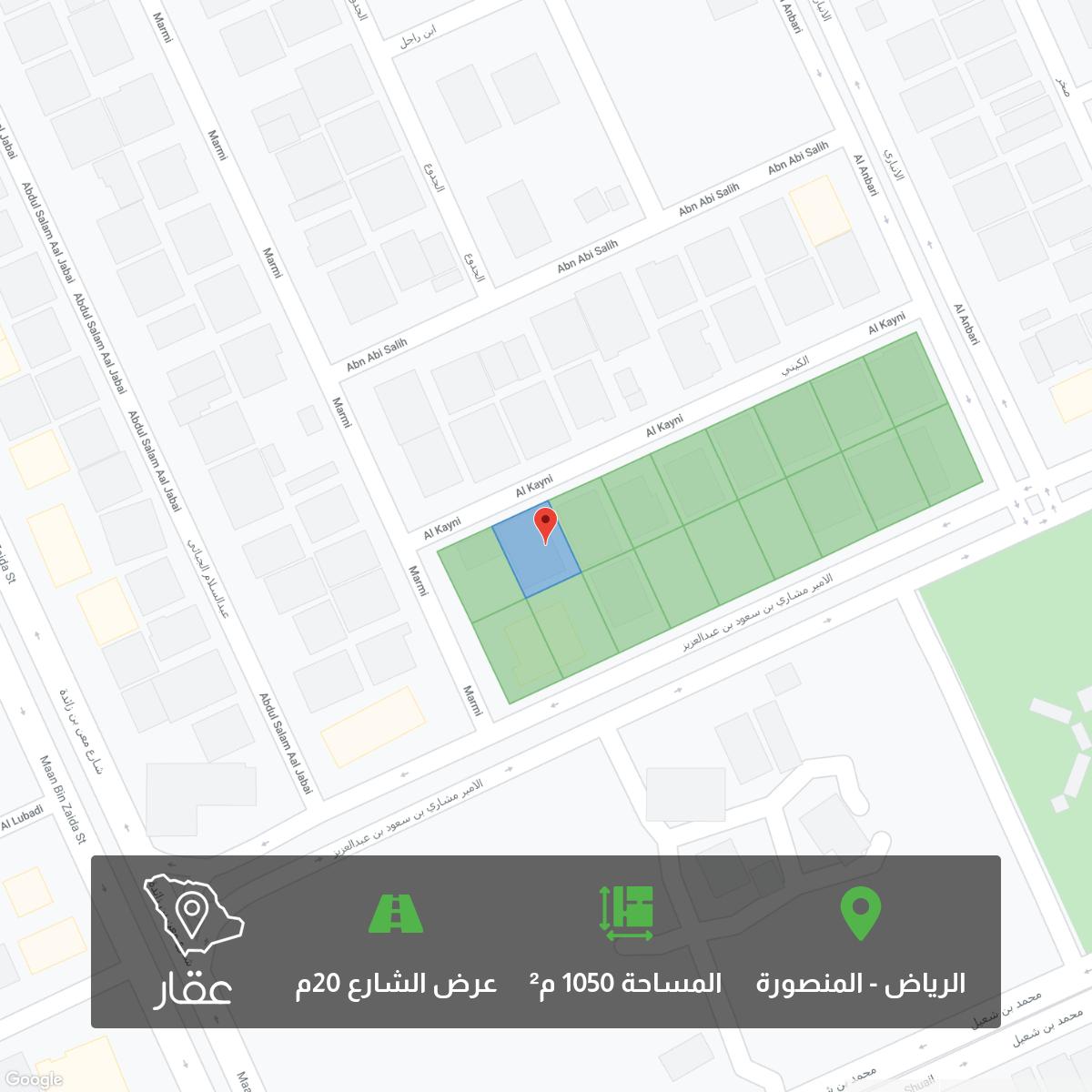 أرض للبيع في شارع ابن ابي صالح ، حي المنصورة ، الرياض ، الرياض