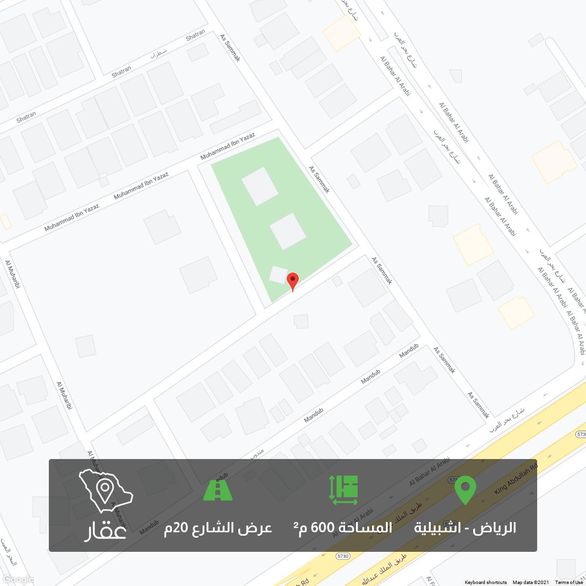 أرض للبيع في شارع معاويه بن قره ، حي اشبيلية ، الرياض ، الرياض