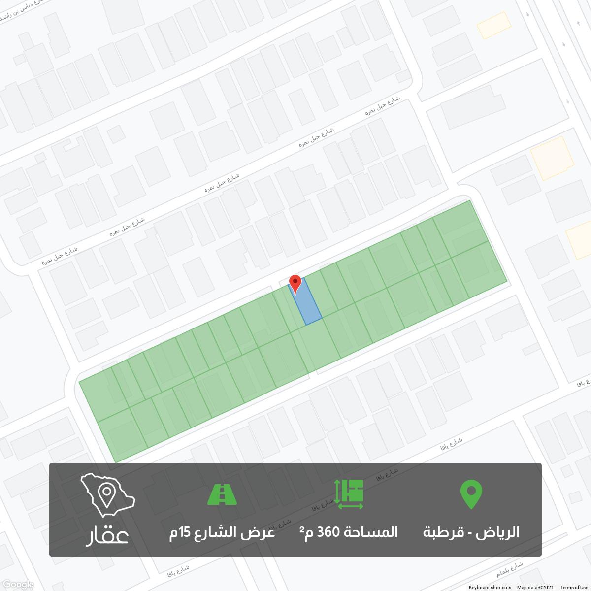 أرض للبيع في شارع نهر السوباط ، حي قرطبة ، الرياض ، الرياض