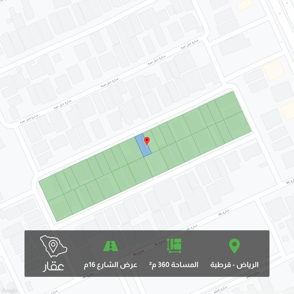 أرض للبيع في محطة كهرباء حي قرطبة ، شارع نهر السوباط ، حي قرطبة ، الرياض ، الرياض