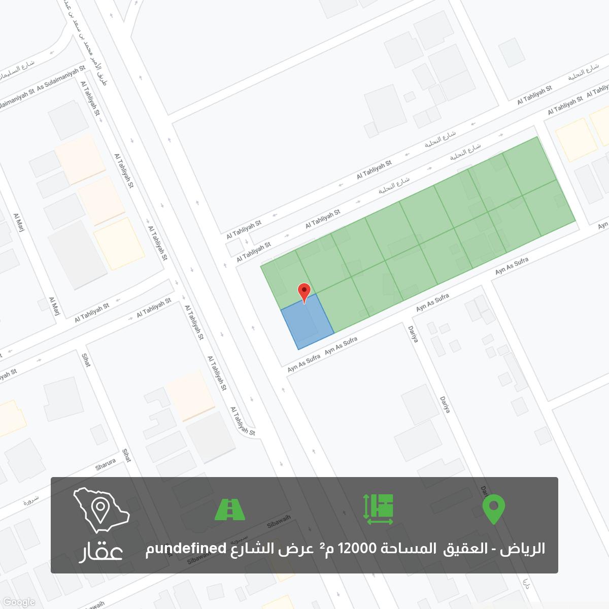 أرض للبيع في طريق الأمير محمد بن سعد بن عبدالعزيز ، حي العقيق ، الرياض ، الرياض