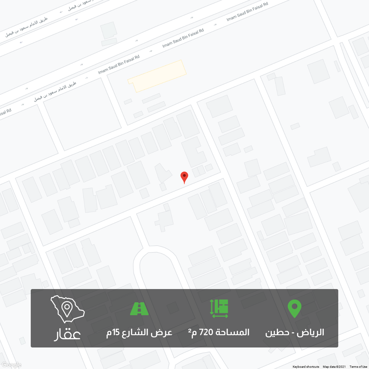 أرض للبيع في حي ، شارع القيصومة ، حي المنصورة ، الرياض ، الرياض