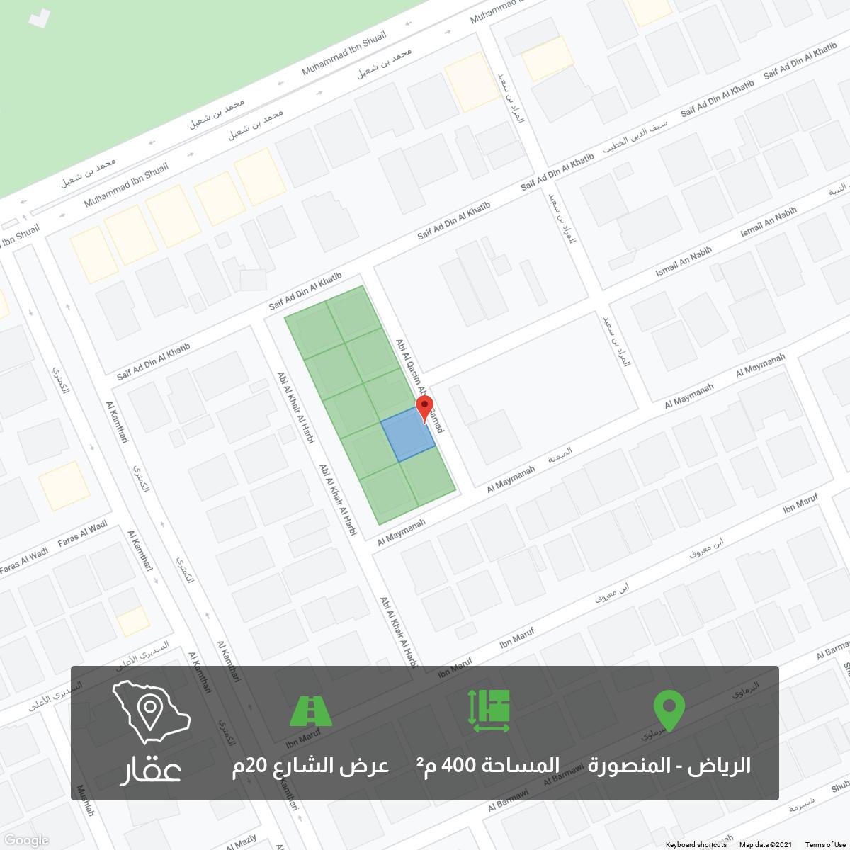 أرض للبيع في حي ، شارع ابي القاسم عبدالصمد ، حي المنصورة ، الرياض ، الرياض