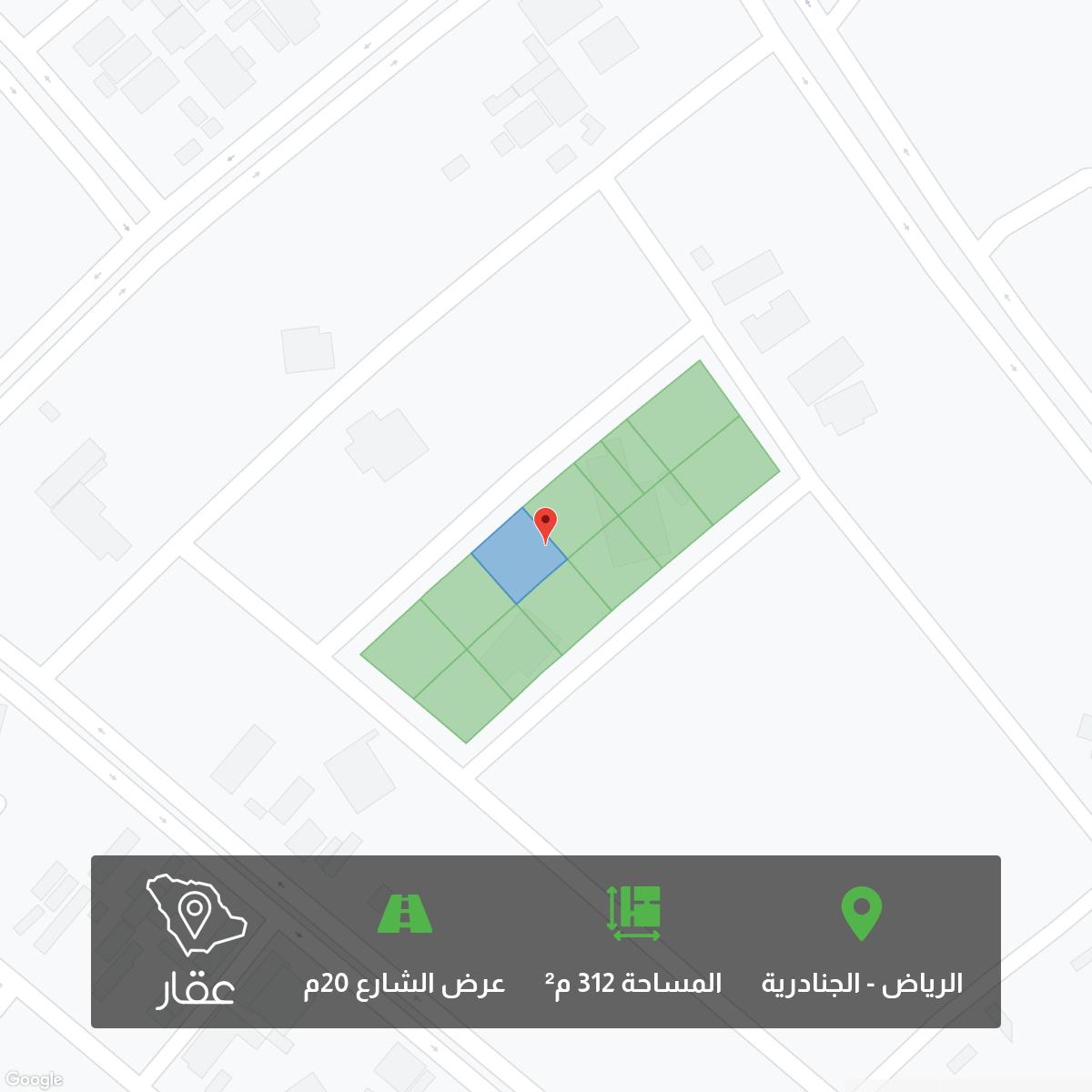 أرض للبيع في شارع رقم 220 ، حي الجنادرية ، الرياض ، الرياض