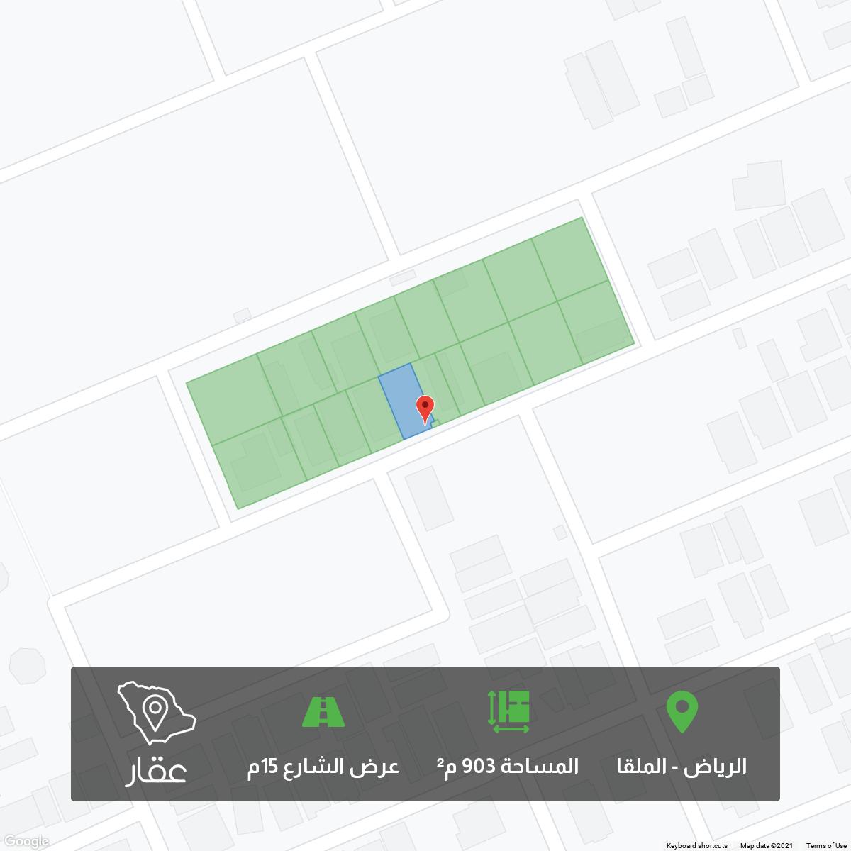 أرض للبيع في شارع رقم 84 ، حي الملقا ، الرياض ، الرياض