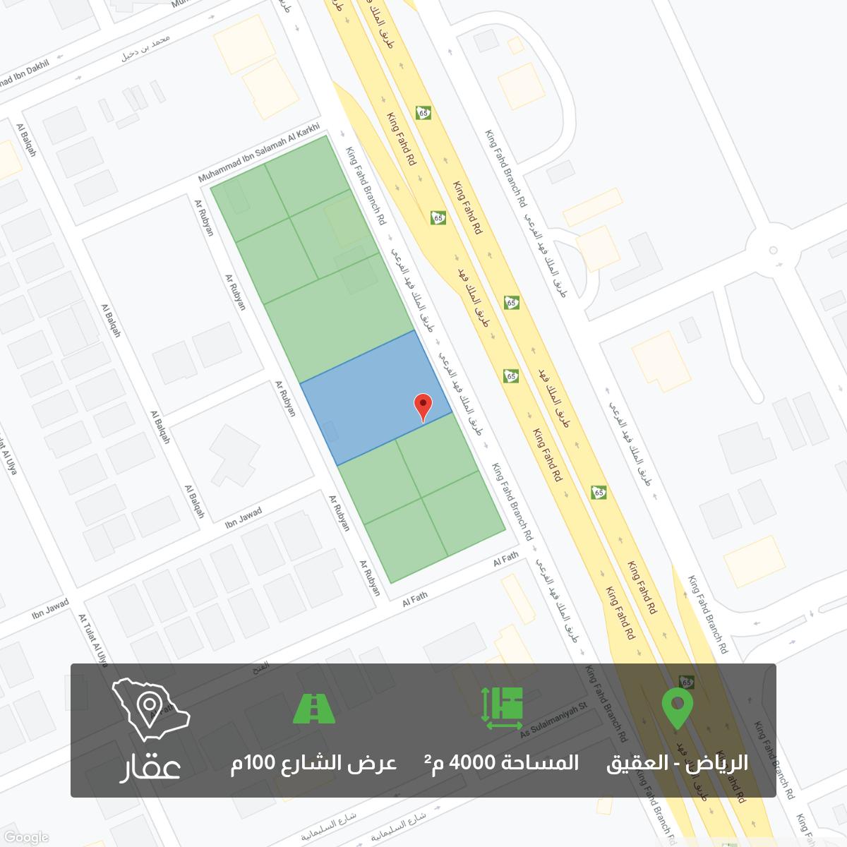 أرض للبيع في طريق الملك فهد ، حي العقيق ، الرياض ، الرياض