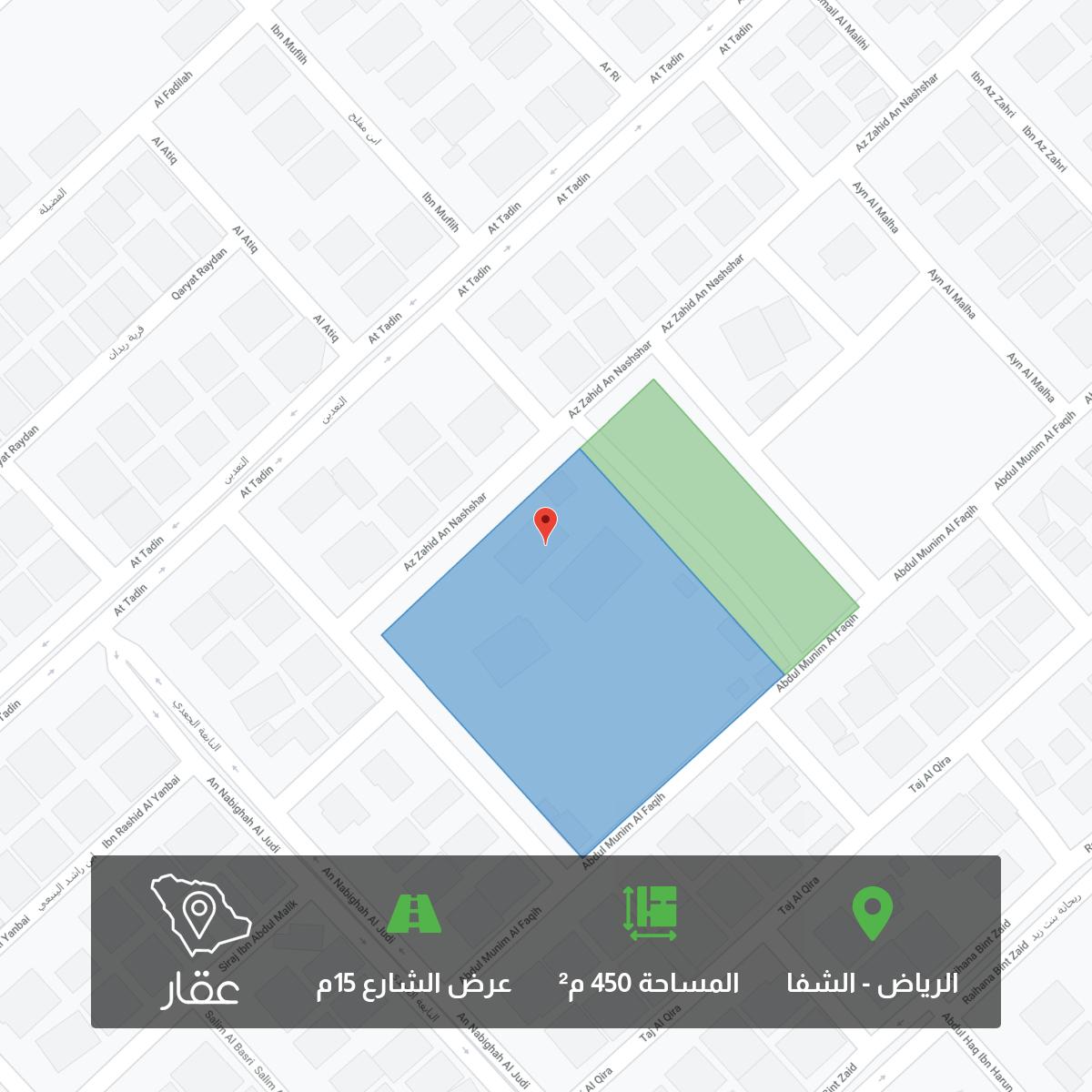 أرض للبيع في الرياض ، حي الشفا ، الرياض