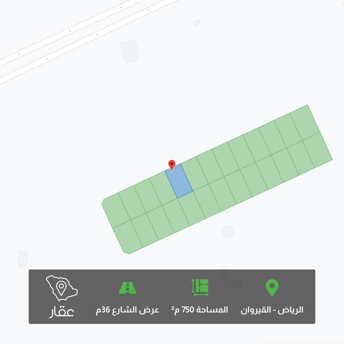 أرض للبيع في حي ، شارع السيد السنوسي الطرابلسي ، حي القيروان ، الرياض ، الرياض
