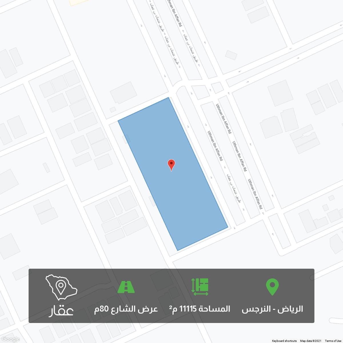 أرض للبيع في طريق عثمان بن عفان, حي النرجس, الرياض