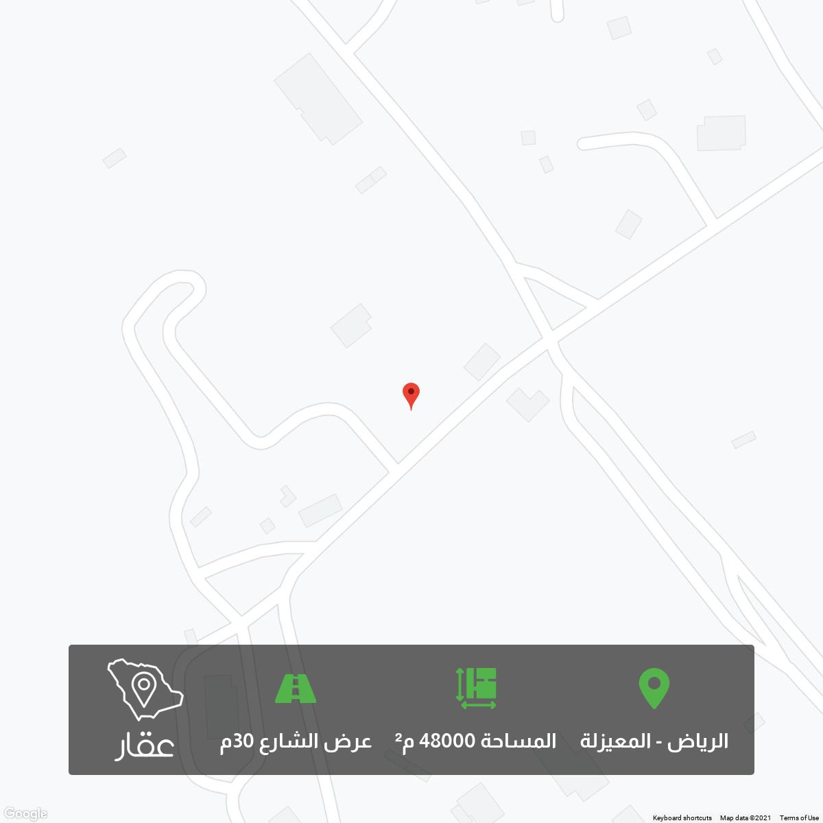 أرض للبيع في شارع علي بن حمود ، حي المعيزيلة ، الرياض ، الرياض